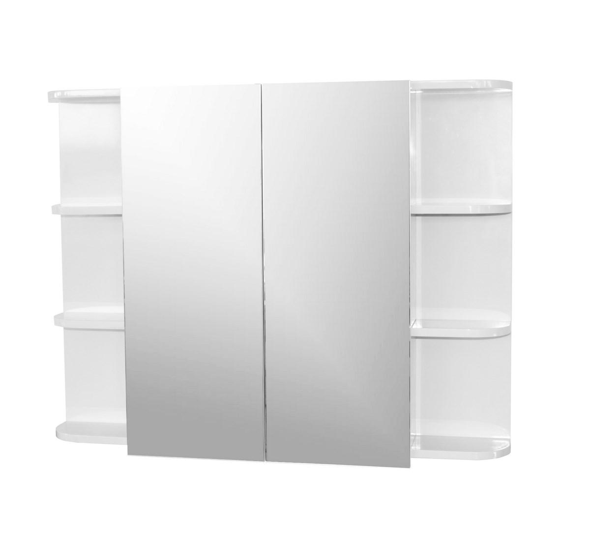Pharmacie miroir 2 portes for Miroir des vanites
